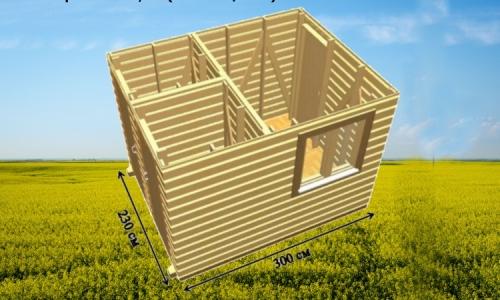 Хозяйственная постройка 3х2,3 м, 3 помещения