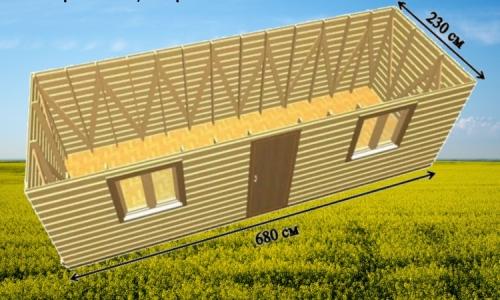 Хозяйственная постройка 7х2,3 м, распашонка