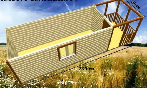 Дачная деревянная бытовка 7,5х2,3 м с верандой 2 м